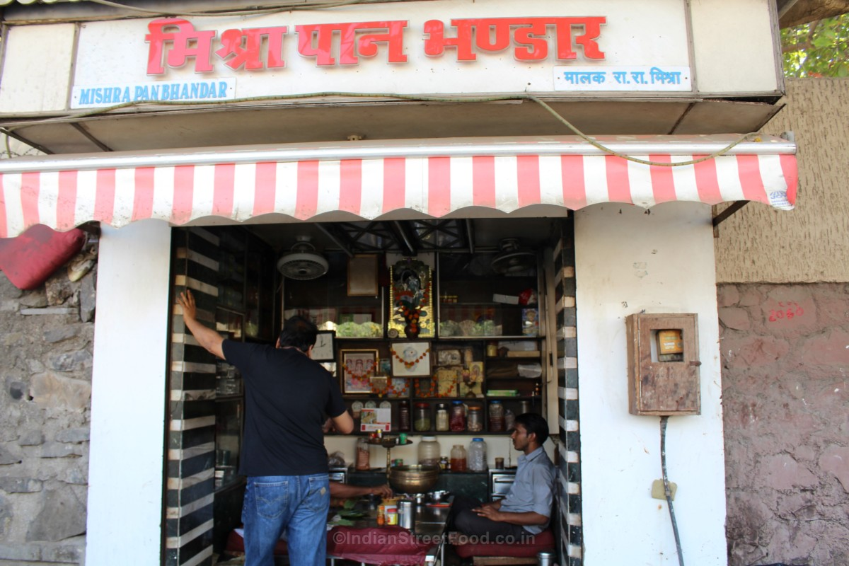 mishra paan shop.JPG